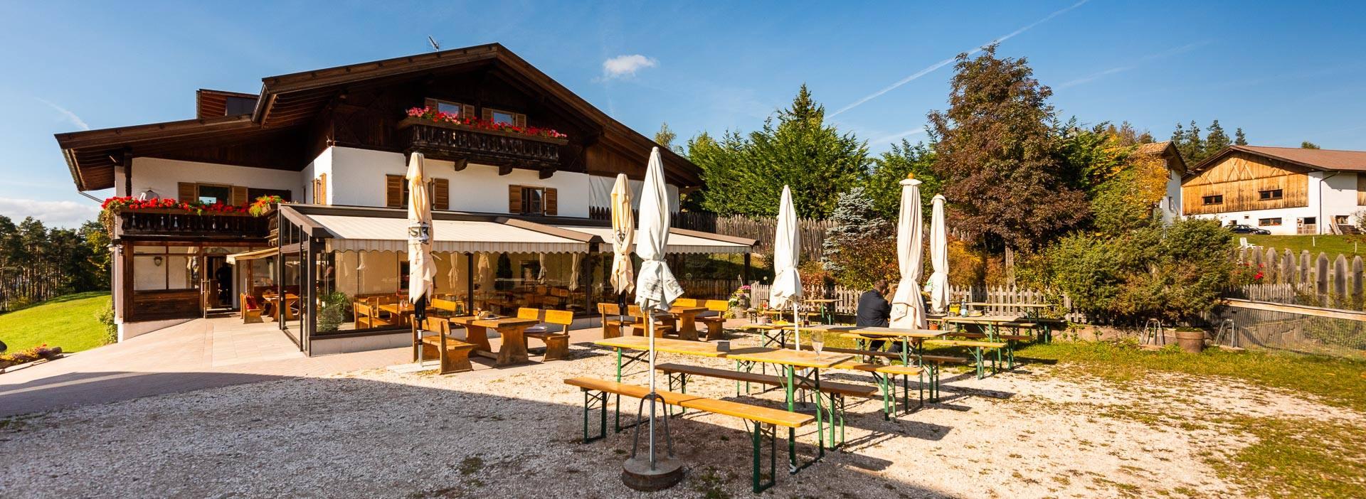 Gasthaus Untereggerhof